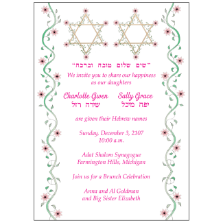 Jewish Baby Naming Invitation for Twins