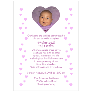Jewish Baby Naming Invitation with Baby Photo