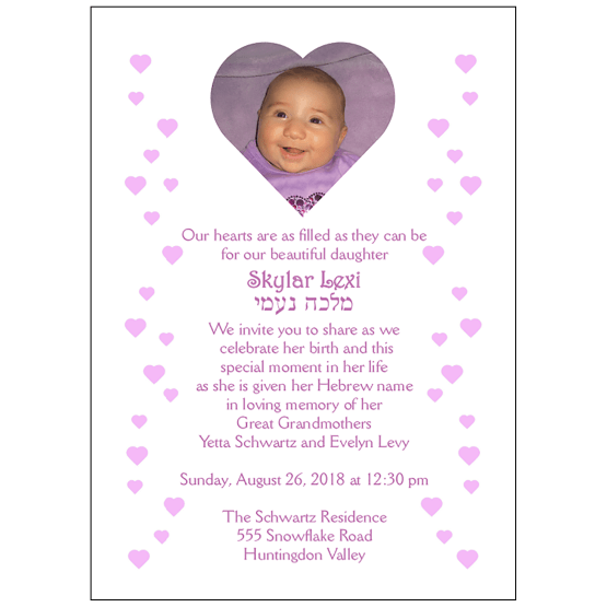 Jewish Baby Naming Invitation with Baby Photo