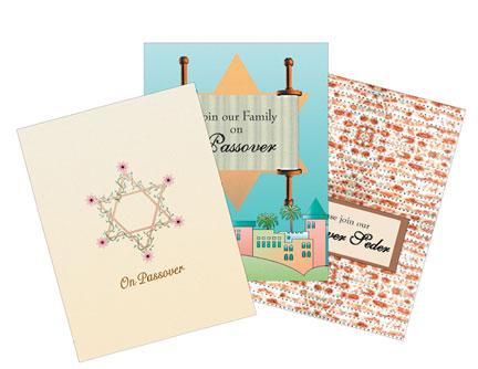 Passover Seder Invitations