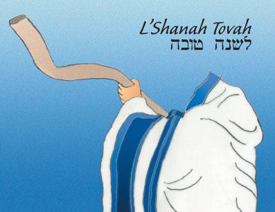 Rosh Hashanah Jewish New Year Card