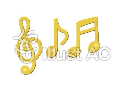金色音符キラキラ付き手書き Acイラストすずらん中学生です
