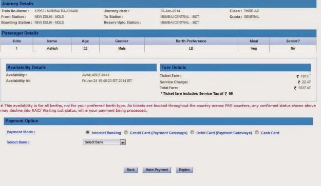 irctc payment options