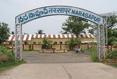 New Train 07030 Narasapur Tirupati Janasadharan Special
