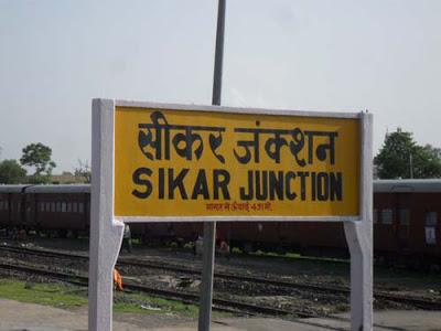 02082 Sikar Jaipur Passenger Train