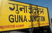 Retiring Room Booking at Bina and Guna Railway Station