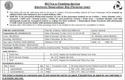 Can I Travel With Fully Waiting List Ticket - IRCTC NEWS