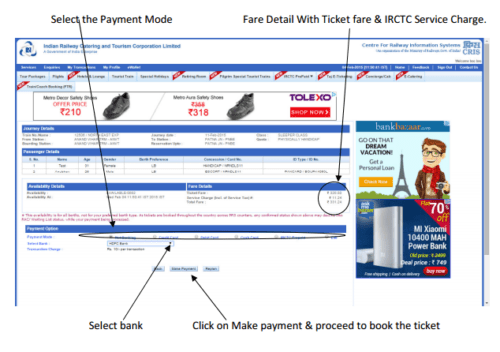 Online Disable Concession Ticket