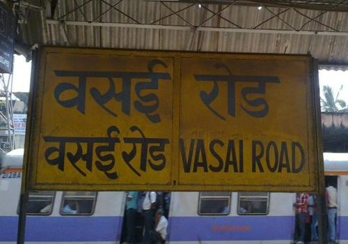 Retiring Room at Vasai Road BSR Railway Station