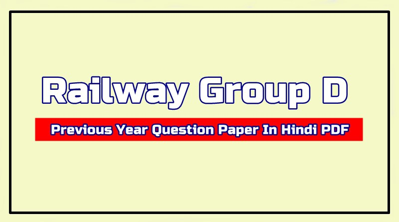 Rrb Model Question Paper With Answer Pdf