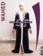 WAHEDmag_05-ArabieSaoudite-couv-HD