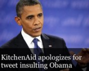 CNN Obama KitchenAid - Blog