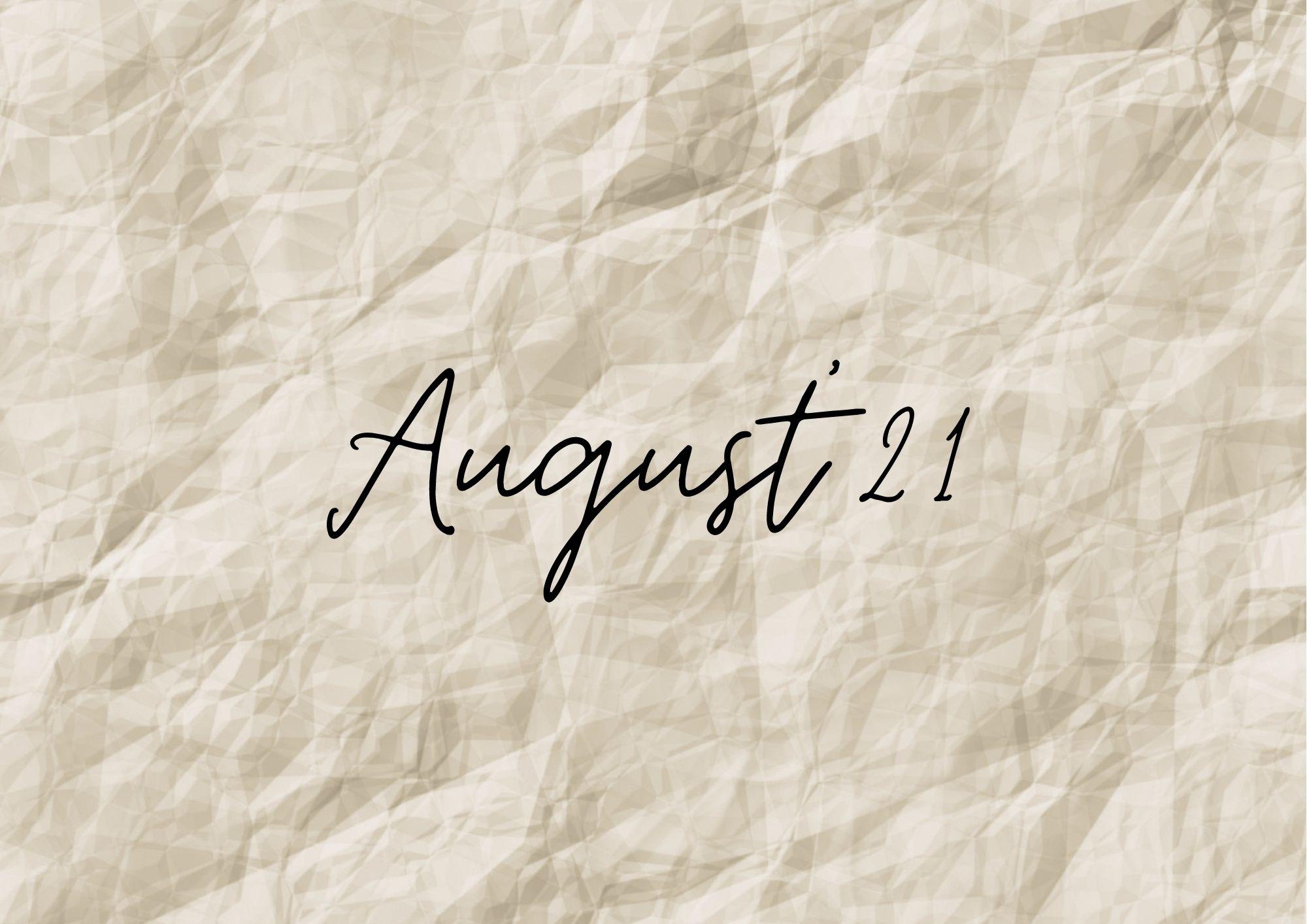 Август'21