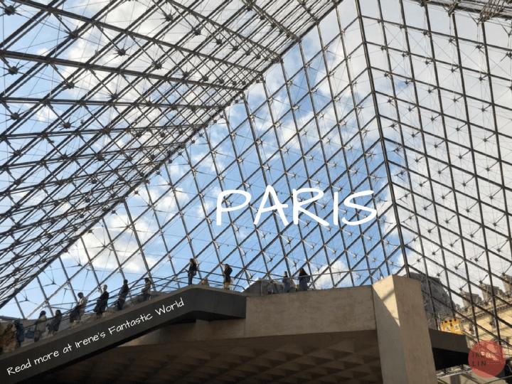 法國| 巴黎 浪漫花都四天三夜