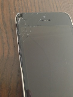 Dropped iPhone in Ginza!