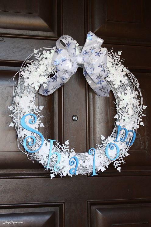 Shalom Hanukkah Wreath
