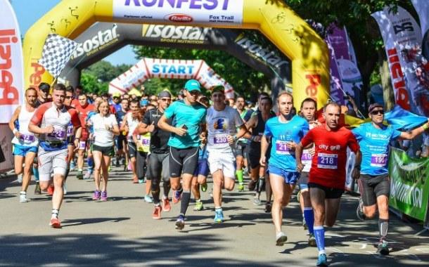 Ultimele ore de înscriere la Bucharest FOX TRAIL Half Marathon