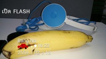 กล้องหลัง Vivo Y21 - เปิดแฟลช