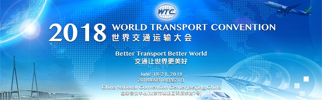 2018 World Transport Convention – Call for Papers – Deadline 15 March 2018