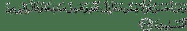 10.Para51 Surah41 Verse33