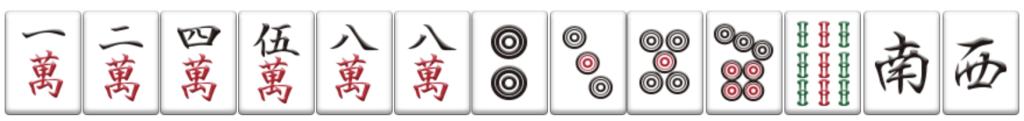 配牌時点の向聴数の数え方