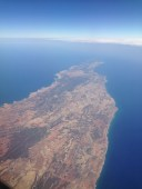 Кусок Северного Кипра