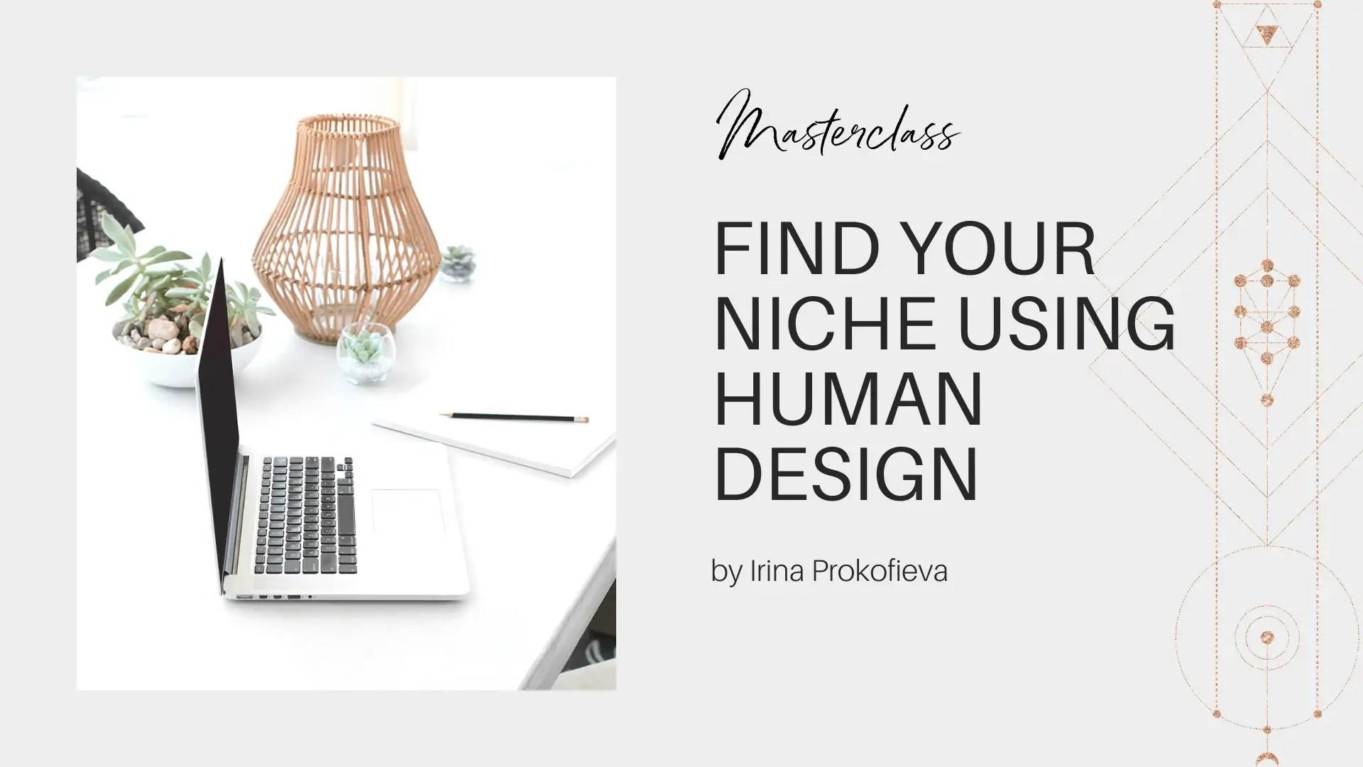Find Your Niche Using Human Design