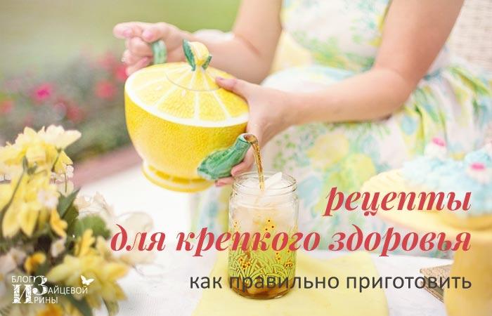 gyömbér tea és citrom éjjel fogynia