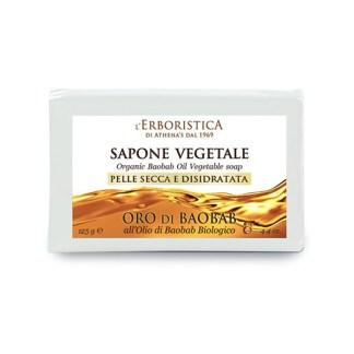 l-erboristica-sapone-vegetale-oro-baobab-saponi-naturali-iris-shop