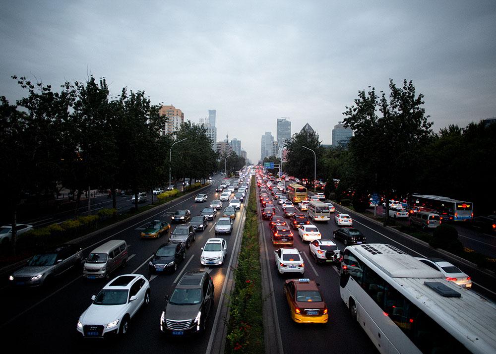 Gata í Beijing í Kína