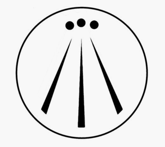 Another example the Awen celtic symbol (1)