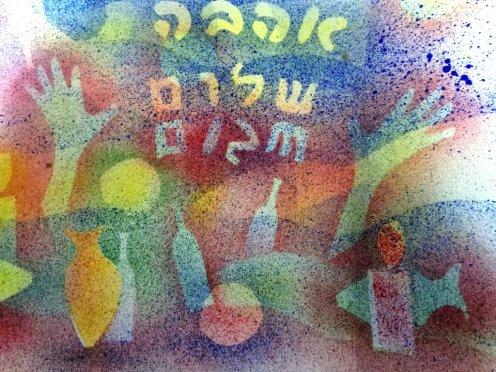 ציור בעזרת מגזרות ניר והתזת צבע