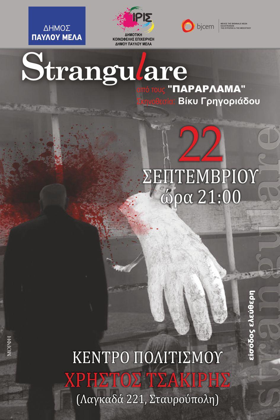 strangulare