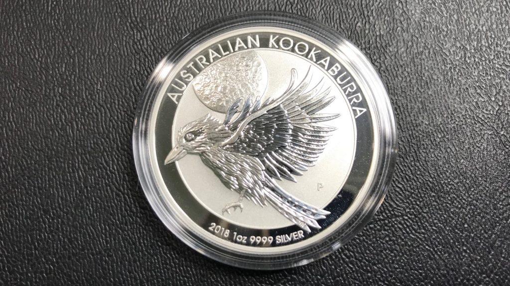 2018 Australia 1 oz Silver Kookaburra