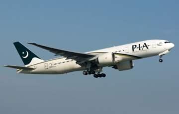 Pasażerka samolotu szukała toalety. Otworzyła drzwi ewakuacyjne