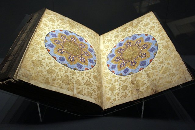 What to See in Sultanahmet Square, Istanbul   Museum of Islamic and Turkish Arts: books