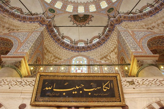 Things to do during a short layover in Istanbul, Turkey | The Blue Mosque
