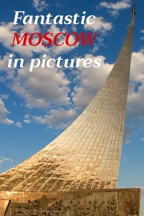 Moscow pictures: stunning photos of Moscow | What to see in Moscow, Russia | Moscow city pictures | Moscow city images | Pictures of Moscow