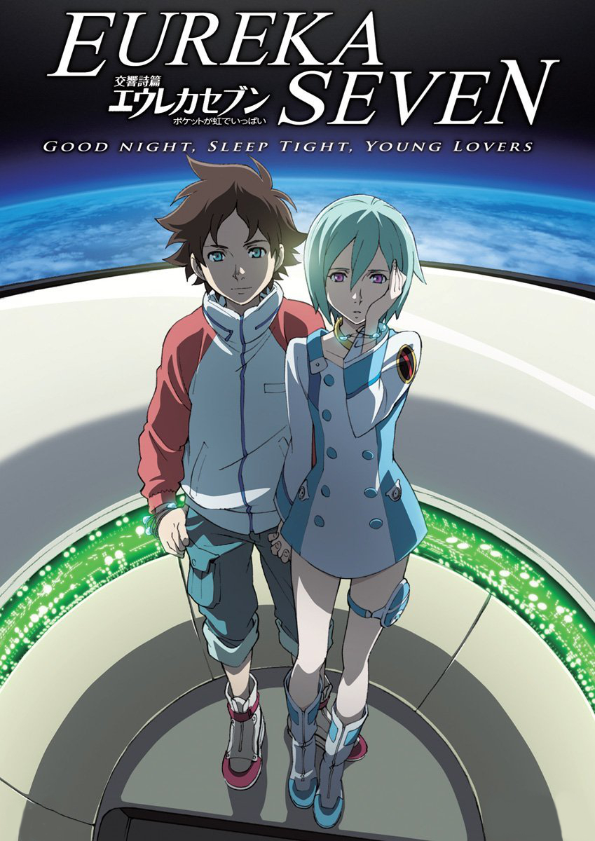 "Poster for the movie ""Psalms of Planets Eureka Seven: Good Night, Sleep Tight, Young Lovers"""