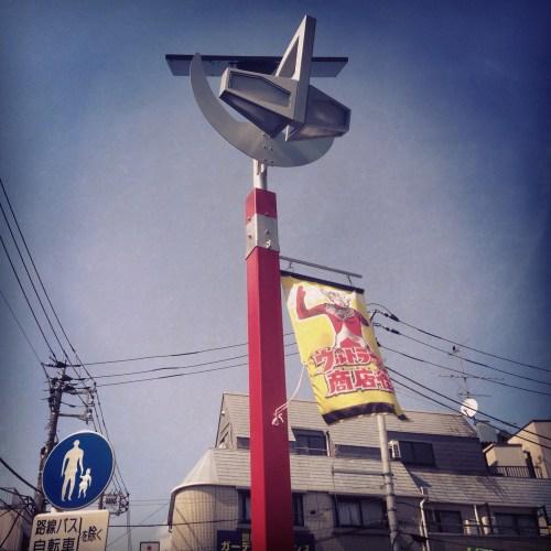ウルトラマン商店街街灯