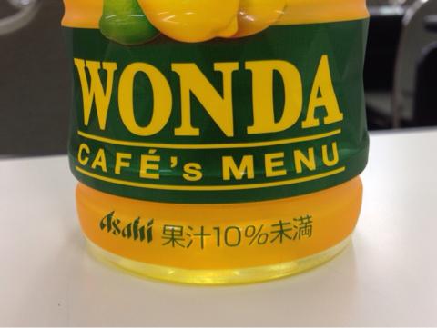 フルーツカフェ 果汁10%未満