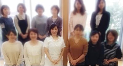 Luxe(リュクス)秋田