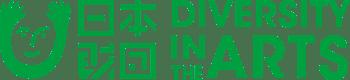 日本財団 DIVERSITY IN THE ARTS(ニッポンザイダン ダイバーシティ・イン・ジ・アーツ)