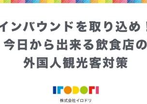 photo-i00098-00