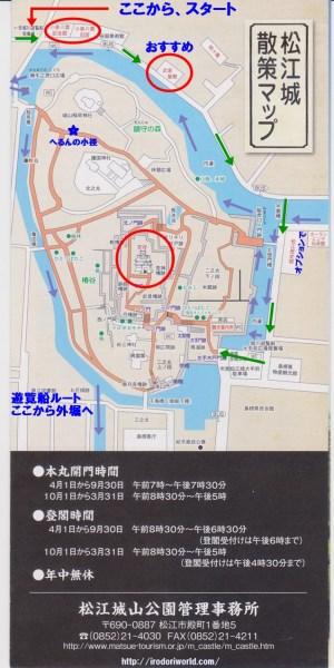 松江城 001