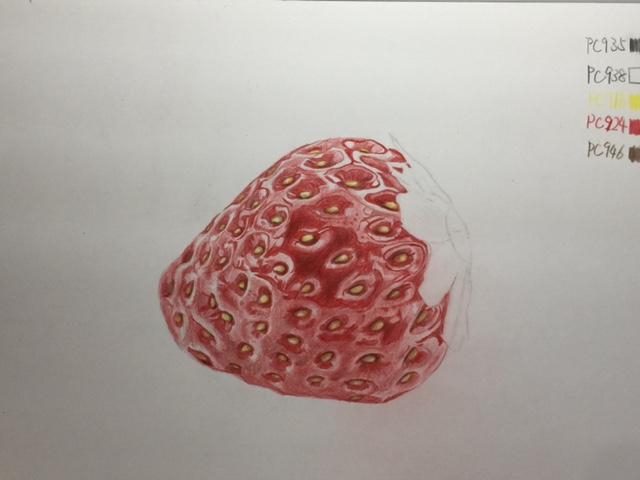色鉛筆 イチゴ