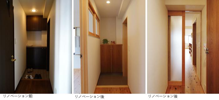 自然素材のマンションリノベーション荻窪1