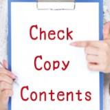 WordPressプラグイン「CCC(Check Copy Contents)」を試してみました