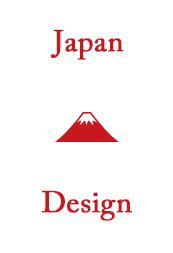 和風デザインに悩んだ時の5つのヒント
