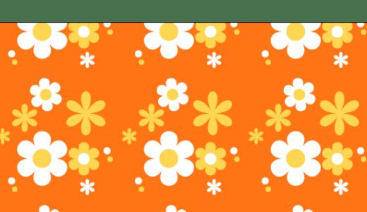 昭和レトロな花柄のIllustrator スウォッチパターンを配布します。